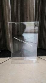 MAterial acrylic ukuran A4